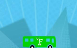 ecobus116 (1)